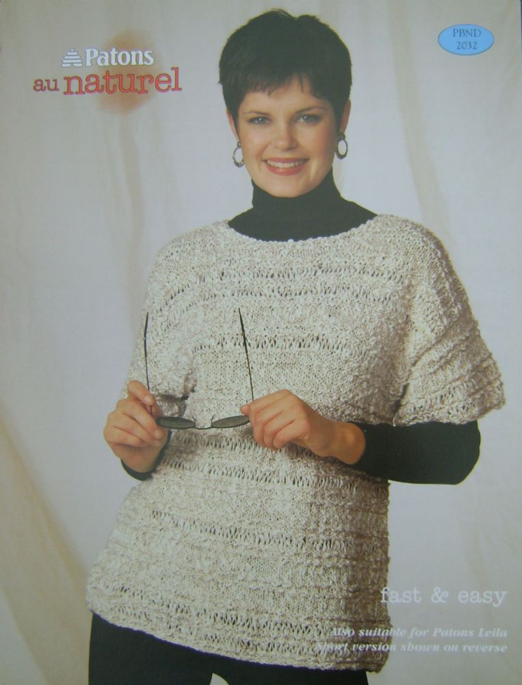 Patons Knitting Pattern 2032